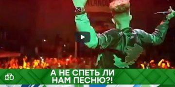 """""""Место встречи"""": А не спеть ли нам песню?! (30.11.2018)"""