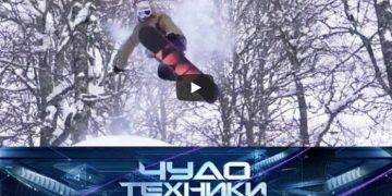 """Чудо техники"""": экипировка для катания с горы и сравнение тепловентиляторов (03.02.2019)"""