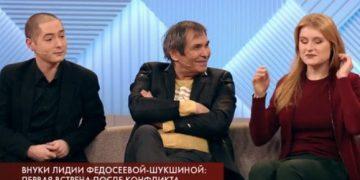 Пусть говорят - передача от 18.02.2019.Внуки Лидии Федосеевой-Шукшиной