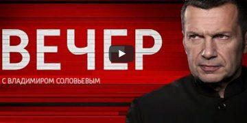 Вечер с В. Соловьевым, передача от 06.02.2019. Обсуждаем интерьвью Виктора Януковича.