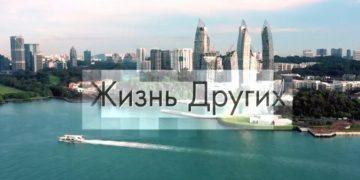 Жизнь других с Жанной Бадоевой, ИЗРАИЛЬ.Выпуск от 03.03.2019