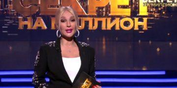 Секрет на миллион, передача от 09.02.2019. Гость - Николай Цискаридзе