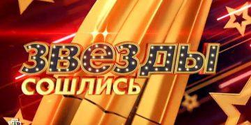 Звезды сошлись на НТВ - передача от 09.03.2019. Мамы и папы знаменитостей.