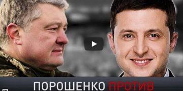 Новые Русские сенсации, на НТВ, от 21.04.2019. Порошенко против Зеленского