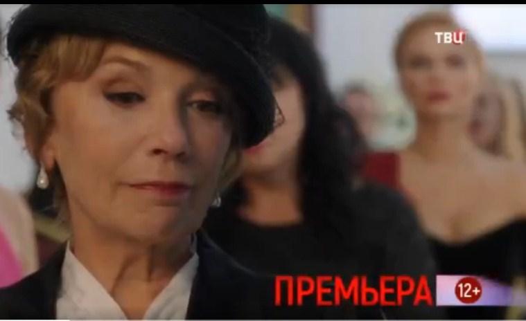 Youtube spain russia penalties