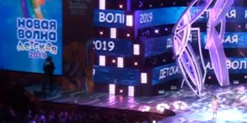 КОНЦЕРТ Детская Новая Волна 2019 смотреть онлайн.