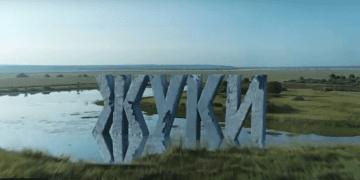 ЖУКИ 2019 на ТНТ - 1 сезон все серии смотреть онлайн