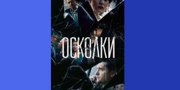 ОСКОЛКИ фильм сериал на Россия 1, все серии мелодрама онлайн
