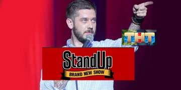 СТЕНД-АП (Stand Up) на ТНТ 10 сезон смотреть онлайн все выпуски
