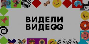 ВИДЕЛИ ВИДЕО последний выпуск Первый канал смотреть онлайн