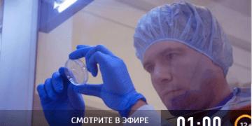 ГОРОД УЧЕНЫХ Документальный фильм от 22.09.2019 на Россия 1