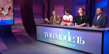 ТОП МОДЕЛЬ ПО-УКРАИНСКИ 3 сезон все выпуски онлайн Новый канал