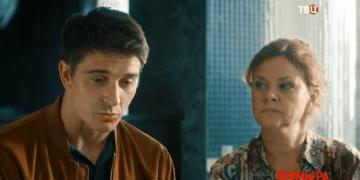 ЗАЛОЖНИКИ 2019 фильм на ТВЦ все серии новый фильм с Бондаренко
