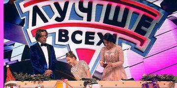 ЛУЧШЕ ВСЕХ НОВОГОДНИЙ ВЫПУСК от 01.01.2020 онлайн Первый