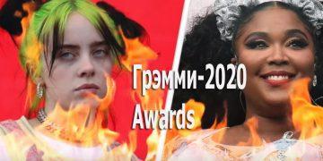 Грэмми-2020 Awards на Первом церемония от 27.01.2020 Смотреть онлайн