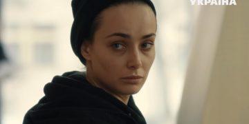 Сериал ТЫ ТОЛЬКО МОЙ фильм 2020 все серии мелодрама онлайн УКРАИНА