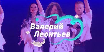 Все звезды для любимой от 29.02.2020 концерт к празднику на НТВ