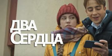 Сериал ДВА СЕРДЦА 2020 УКРАИНА все серии онлайн