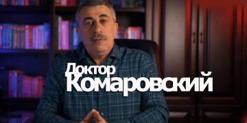 Доктор Комаровский ШКОЛА новый выпуск онлайн Короновирус