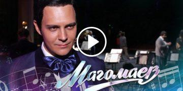 Сериал МАГОМАЕВ 2020 на Первом, все серии исторический, онлайн