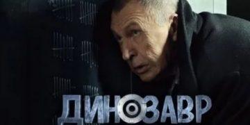 ДИНОЗАВР сериал онлайн все серии 1-10 НТВ криминальный про зону