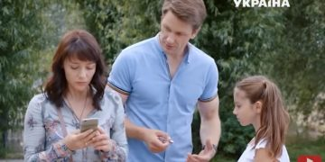 Сериал ЕСЛИ ТЫ МЕНЯ ПРОСТИШЬ фильм 2020, мелодрама, онлайн Домашний
