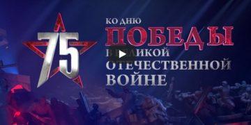 ПОБЕДА ОДНА НА ВСЕХ от 9.05.2020 Праздничный концерт смотреть онлайн Интер
