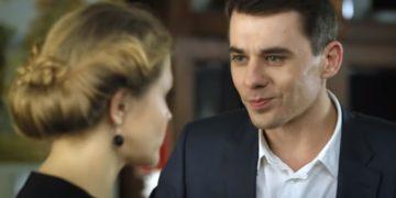Сериал ПАПА НАПРОКАТ фильм на Россия 1 мелодрама все серии онлайн