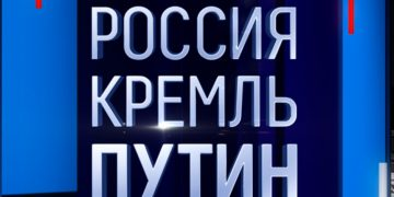 РОССИЯ КРЕМЛЬ ПУТИН от 21.06.2020 Документальный фильм 20 лет у власти