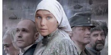 Сериал ЖИЛА-БЫЛА ОДНА БАБА на Первом все серии исторический, онлайн