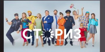 СЕРИАЛ СТОРИЗ скетч-шоу все серии смотреть онлайн, комедия на СТС