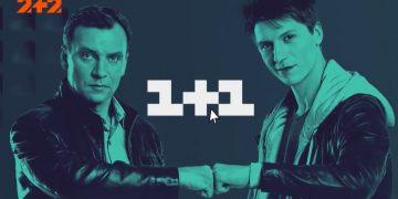 Сериал БРАТЬЯ ПО КРОВИ 2020 - 2 сезон все серии 1-12 онлайн Украина 2+2