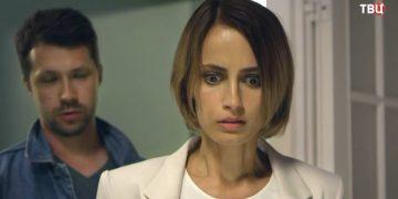 СЕРИАЛ ЗАГАДКА ФИБОНАЧЧИ 2020 серии 1,2,3,4 смотреть на ТВЦ ДЕТЕКТИВ