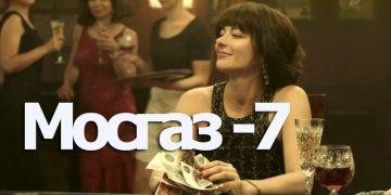 Сериал КАТРАН 2020-7 серии 1-8 дело Майора Черкасова новый сезон смотреть онлайн