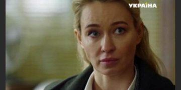 ШУША 2020 сериал Украина cерии 1-8 детектив онлайн все серии