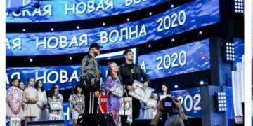 КОНЦЕРТ Детская Новая Волна от 12.12.2020 смотреть онлайн.