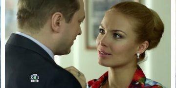 Сериал АРГЕНТИНА все серии 1,2,3,4 НТВ смотреть онлайн детектив