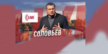 You Tube Soloviev live