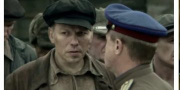 Сериал ЗАЩИТА все серии 1,2,3,4 НТВ смотреть онлайн военный