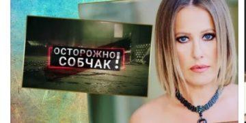 ОСТОРОЖНО СОБЧАК выпуск от 01.03.2021 TATARKA смотреть онлайн