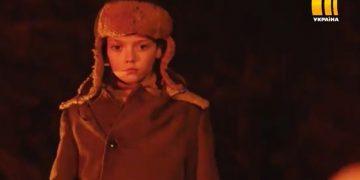 СЕСТРИЧКА 2021 сериал военный онлайн все серии Украина