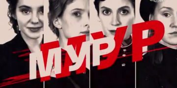 Сериал МУР-МУР 2021 фильм смотреть онлайн Россия 1 исторический детектив